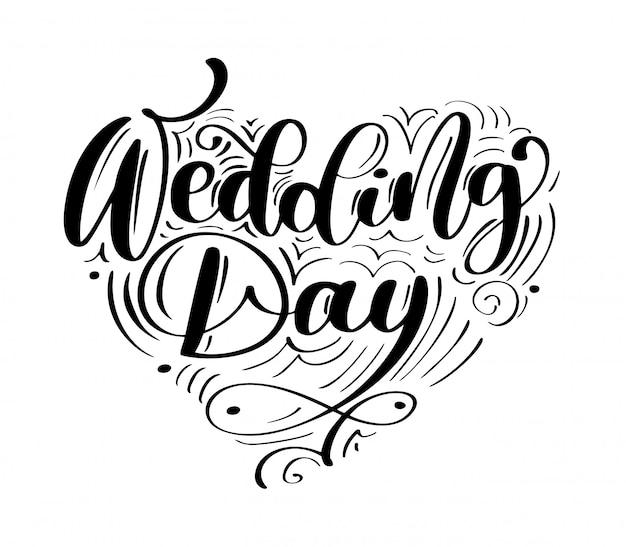 Свадебный день векторный текст на белом Premium векторы