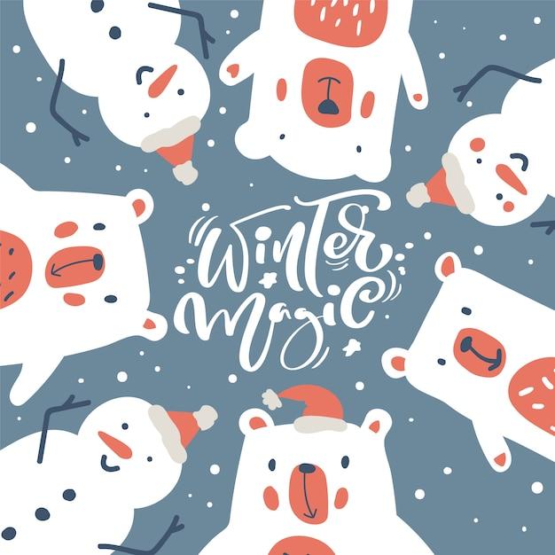 Рождественская открытка со снеговиком и белым медведем Premium векторы