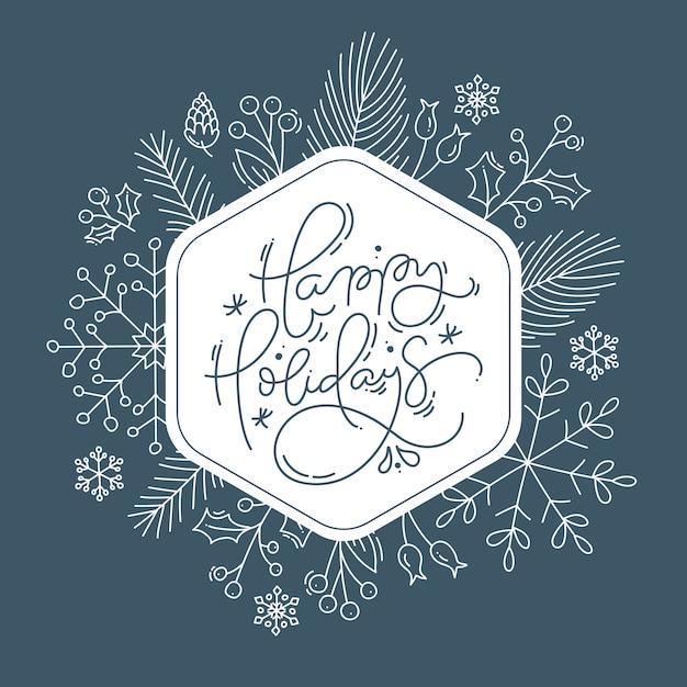 幸せな休日書道文字手書きテキスト。クリスマスのグリーティングカード Premiumベクター