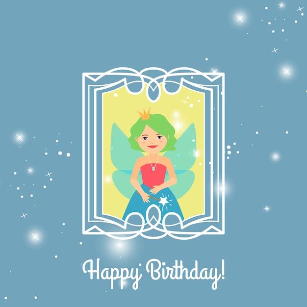 Открытка с днем рождения с мультяшной принцессой Premium векторы