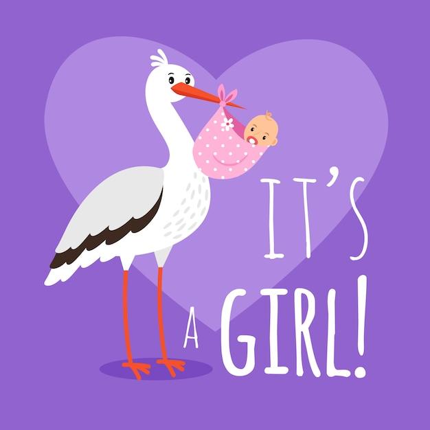 女の赤ちゃんとコウノトリ。ベビーシャワーカードベクトル図の女の子を運ぶコウノトリと誕生発表カードテンプレート Premiumベクター
