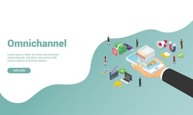 アイソメ図スタイルのホームページまたはバナーをランディングするウェブサイトテンプレートのオムニチャネルマーケティングビジネス Premiumベクター