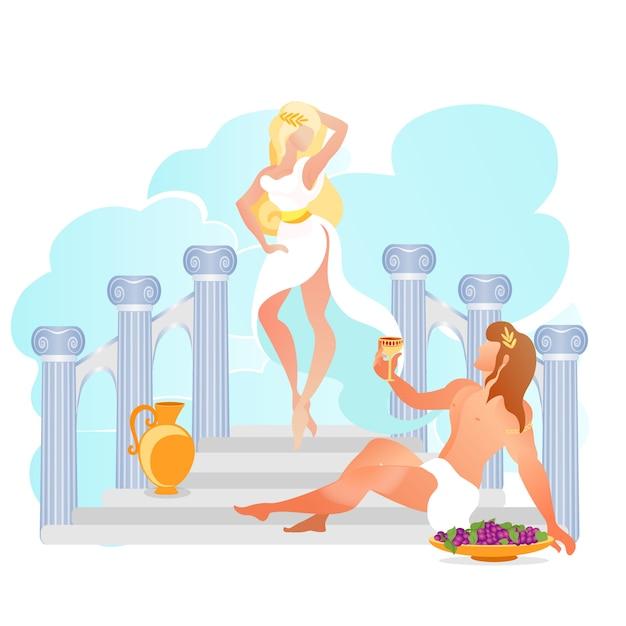 古代ギリシャの宗教の女神である神ディオニュソス。 Premiumベクター