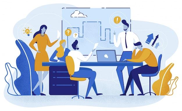 チーム計画プロジェクト、会議に関するプレゼンテーション。 Premiumベクター