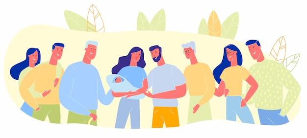 異なる世代の家族が一緒に育児 Premiumベクター