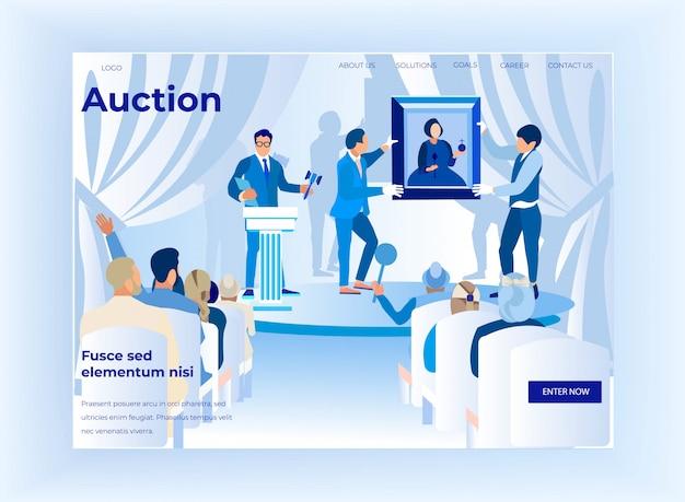 Торги в публичном аукционе Premium векторы