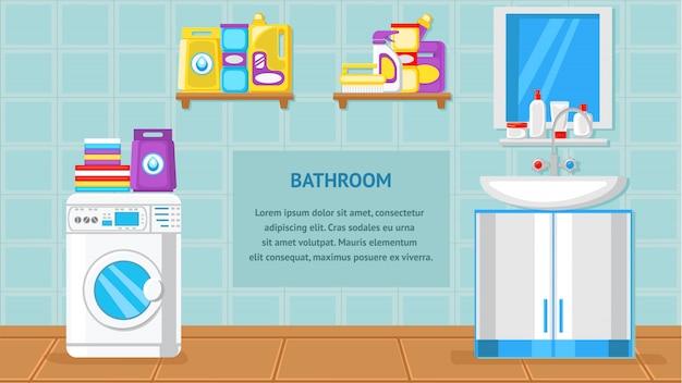 バスルームのインテリアのベクトル図 Premiumベクター