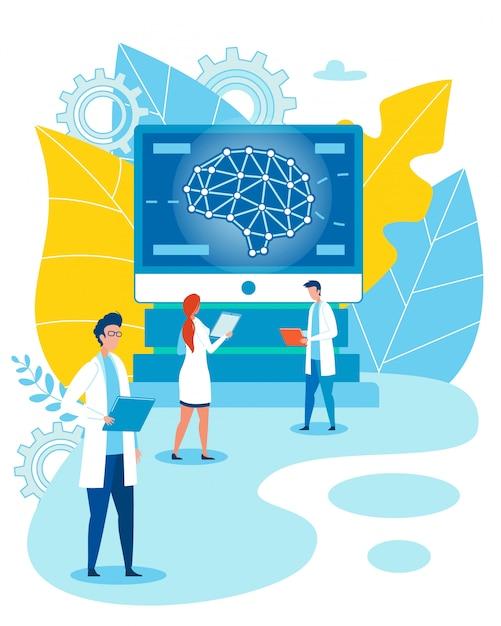 医学は内部の脳の健康と治療を調べる Premiumベクター