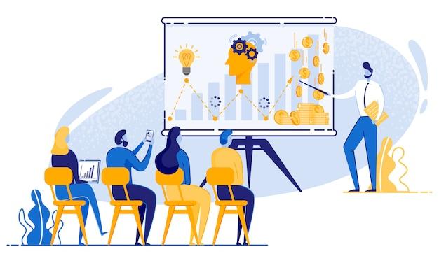 Бизнес лекция Premium векторы