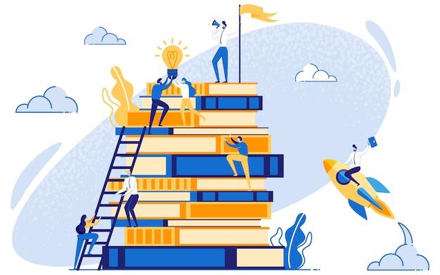 リーダーシップとマーケティング教育の概念。 Premiumベクター