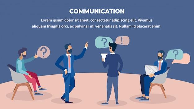 ビジネスコミュニケーションフラットカラーイラスト Premiumベクター