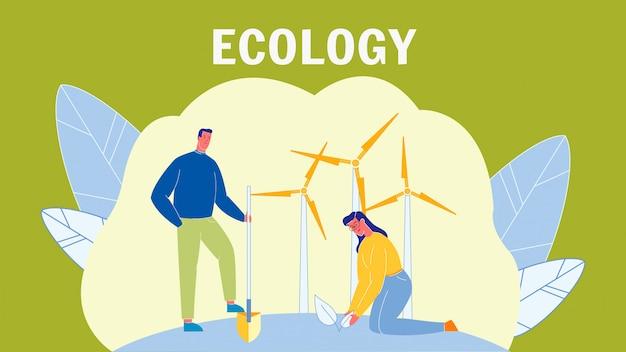 生態学、テキストと環境ケアベクトルバナー Premiumベクター