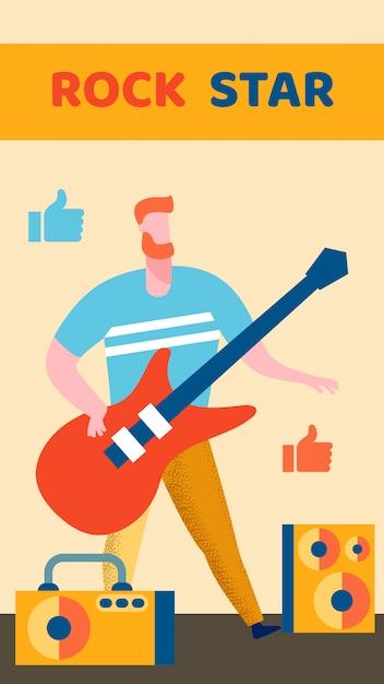Флаер для концертов рок-звезд Premium векторы