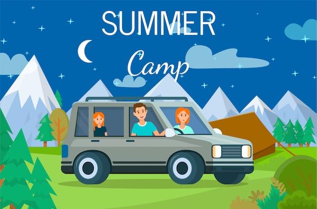両親と女の子のカップルがテントで車のそばに立ちます。 Premiumベクター