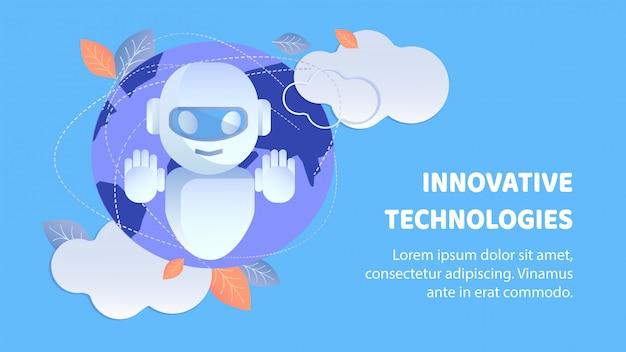 革新的な技術フラットバナーベクトルレイアウト Premiumベクター