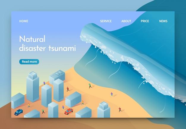 Векторная иллюстрация стихийного бедствия цунами. Premium векторы