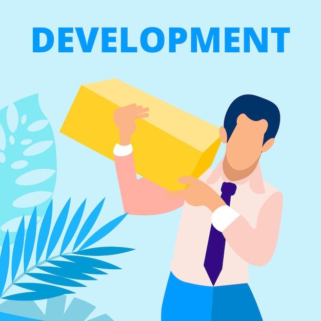 ソフトウェア開発ベクトルソーシャルメディアバナー Premiumベクター