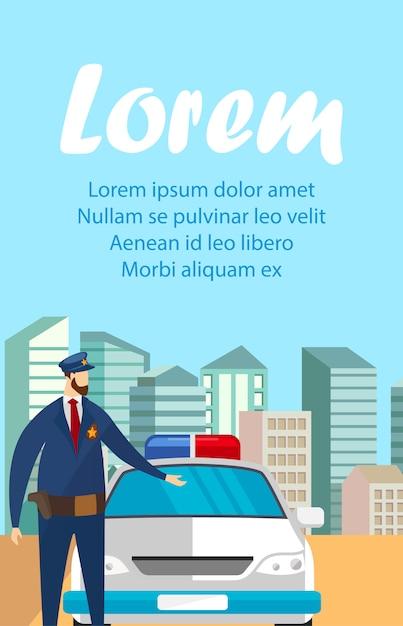 職場での警察官とパトカー Premiumベクター