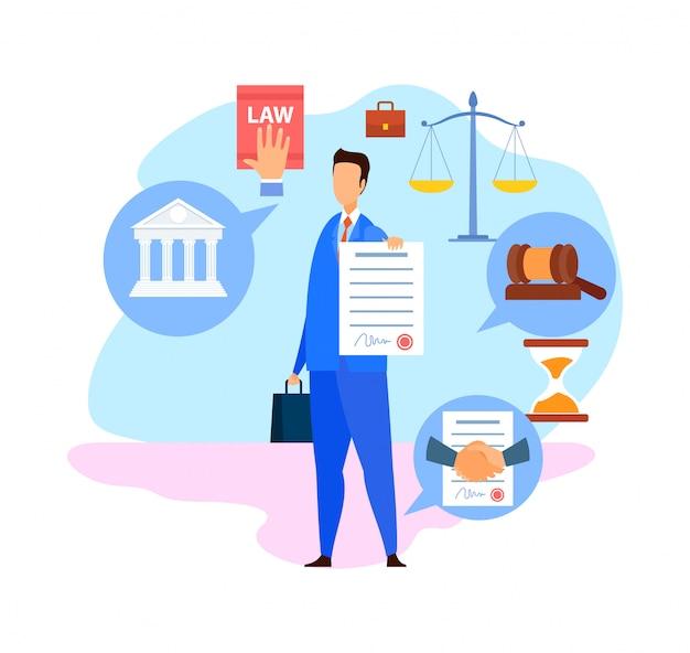 法律家 Premiumベクター
