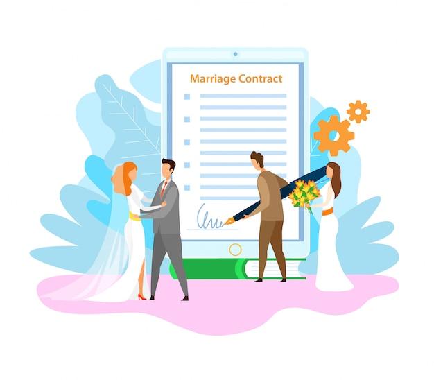 結婚契約書フラット Premiumベクター