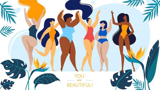 あなたは女性と美しい背景です Premiumベクター