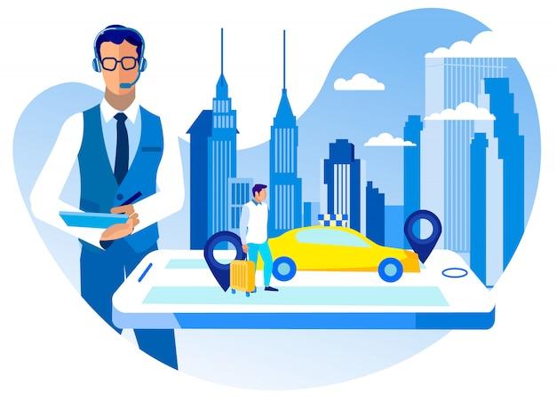 コールセンターの乗客サービス Premiumベクター