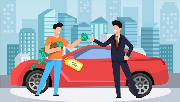 お金のベクトル図を獲得するために車を買う。 Premiumベクター