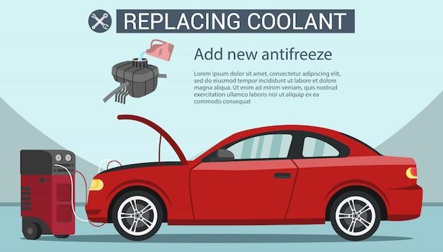 クーラントの交換赤い車両に不凍液を追加します。 Premiumベクター