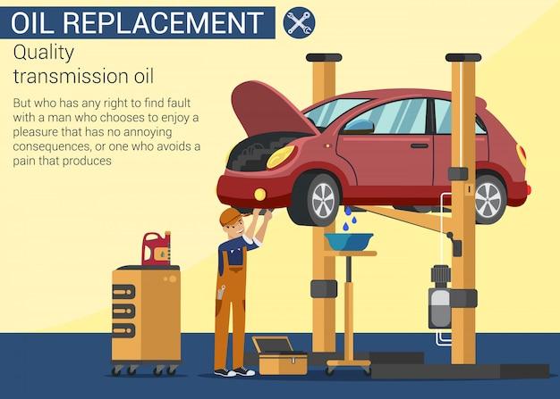 オイル交換高品質トランスミッションオイル。 Premiumベクター