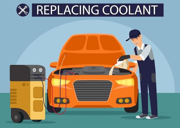 車内の液交換 Premiumベクター