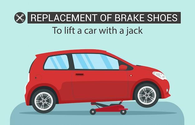 ブレーキシューの交換。ジェイクで赤い車を持ち上げます。 Premiumベクター