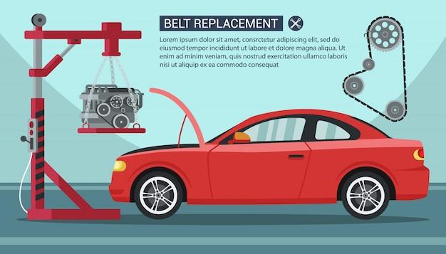 赤い車の近くにコンプレッサー付きベルト交換用リフト。サービスステーション。カーサービス。フードを開けなさい。自動車修理モーター修理 Premiumベクター