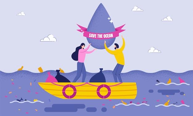 Добровольцы собирают воду из воды, находясь на лодке. Premium векторы