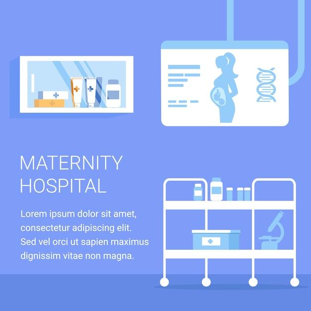 マタニティ病院スクエアバナー。医療用キャビネット Premiumベクター
