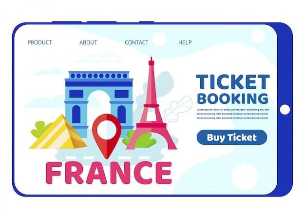 フランス、パリの有名な歴史的建造物への旅行 Premiumベクター
