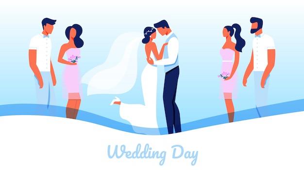 結婚式の日の水平方向のバナー、結婚式 Premiumベクター