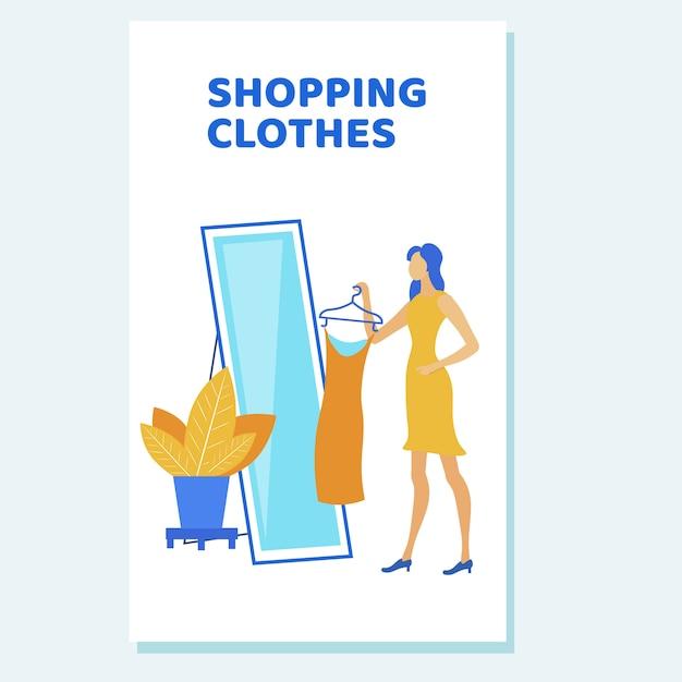 Женщина в большом зеркале примеряет повседневную одежду Premium векторы