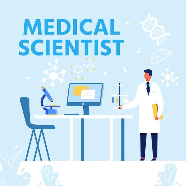 科学実験室における医学科学者の性格 Premiumベクター