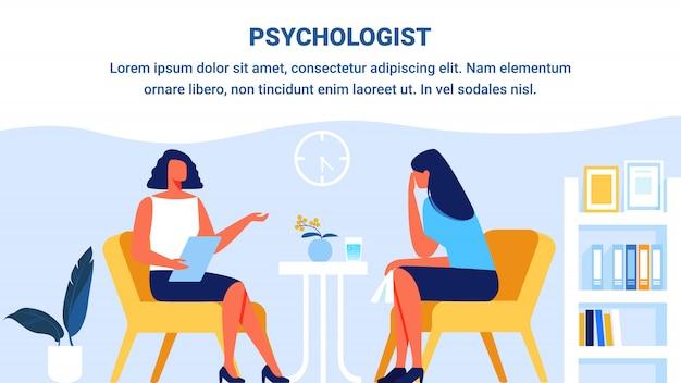 心理学者とオフィスの女性患者。ベクター。 Premiumベクター