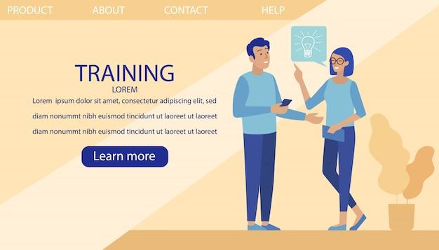 ランディングページプロフェッショナルトレーニングの推進 Premiumベクター