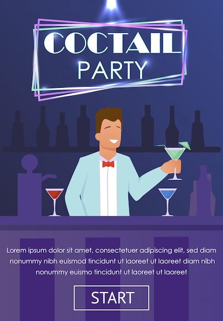 ナイトクラブでのカクテルパーティーへの招待バナー Premiumベクター
