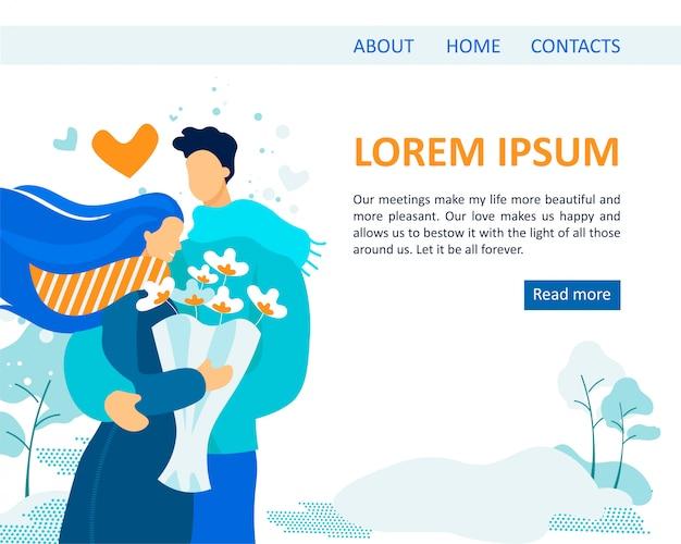 愛のカップルのポスター花束花。 Premiumベクター