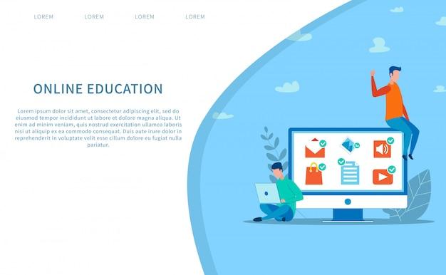 オンライン教育を提供するリンク先ページ Premiumベクター
