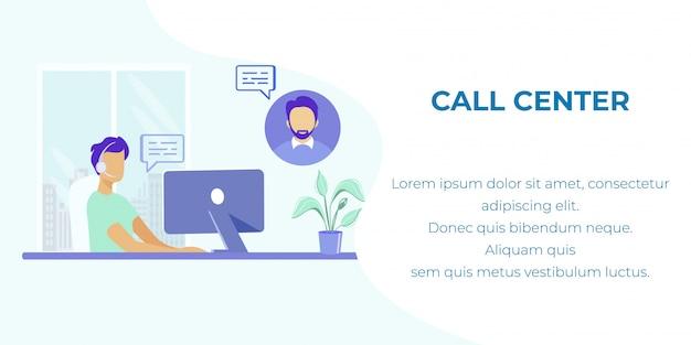 コールセンター広告バナーのオンライングローバルサポート Premiumベクター