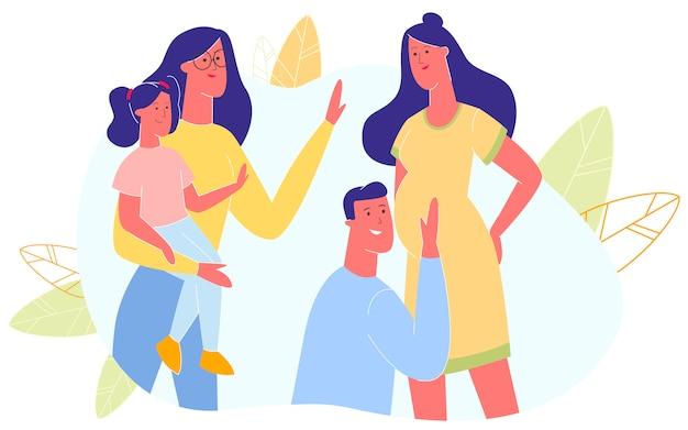 家族の夫と妻は親になる準備をします。 Premiumベクター
