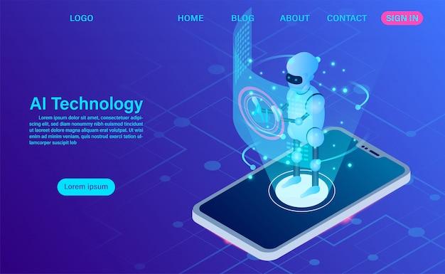 ソフトウェアモバイルランディングページの人工知能ロボットテクノロジー Premiumベクター