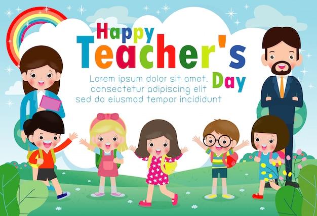 Поздравительная открытка с днем учителя Premium векторы