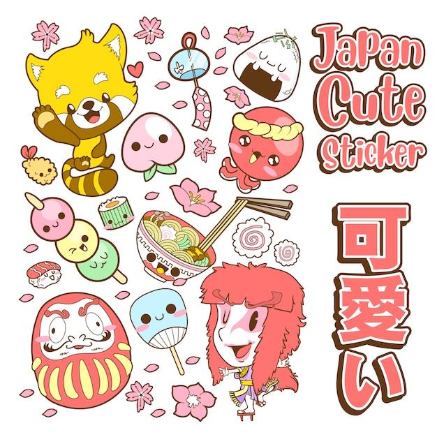 Япония милые каваи животные, еда и элементы Premium векторы