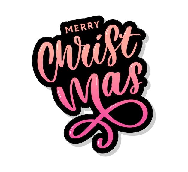 金色の星とビーズで飾られたメリークリスマス書道碑文 Premiumベクター