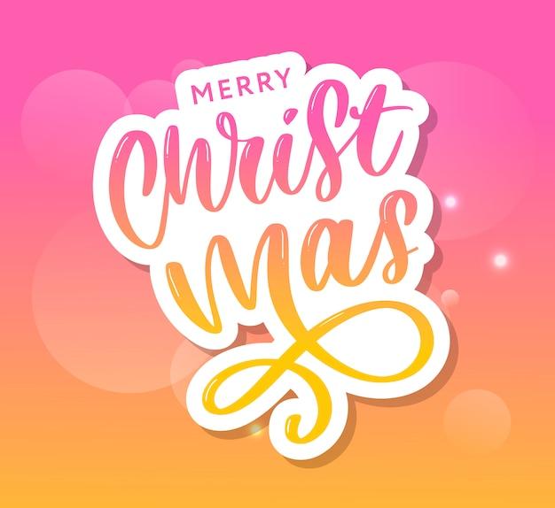 メリークリスマス Premiumベクター